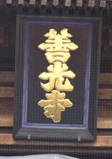 Hatojigaku