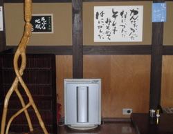 Seijouki