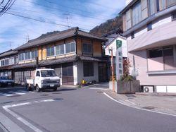 Katura13