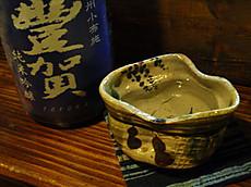 Toyoka
