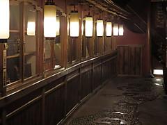 Kanaguya1