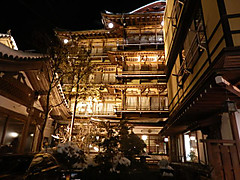 Kanaguya2