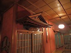 Kanaguya6_2