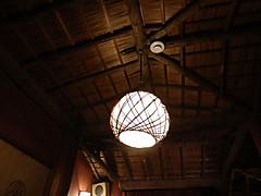 Kanaguya8_2