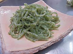 Aosa2