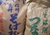 Fukuro_1